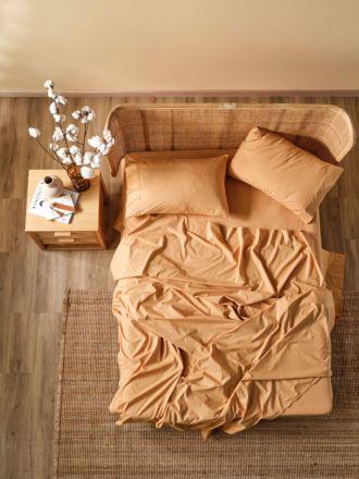 Terra Organic Cotton Caramel Sheet Set